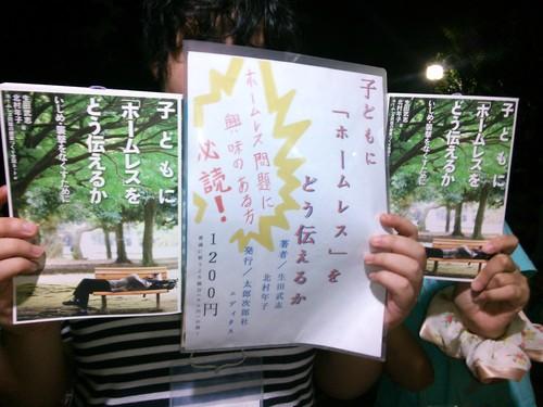 本のご案内 その弐_f0021370_1752569.jpg