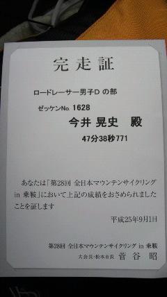 f0182173_10232889.jpg