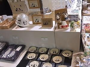うさぎ展最終日17時迄です!パンダの雑貨展の様子_d0322493_14151093.jpg