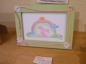 うさぎ展新作、常設新作到着!阪神百貨展パンダの雑貨展_d0322493_14152075.jpg