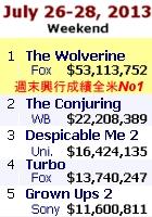 TAOさん、福島リラさんご出演の「ウルヴァリン」(The Wolverine)観てきました_b0007805_2326576.jpg