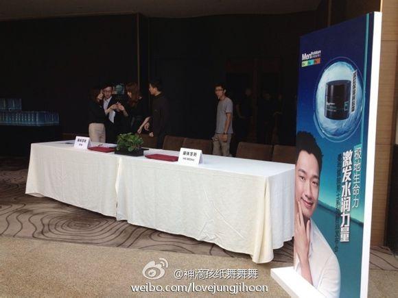 RAIN、上海メンソレータムのイベントに登場!_c0047605_14564958.jpg