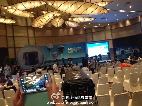 RAIN、上海メンソレータムのイベントに登場!_c0047605_14565932.jpg