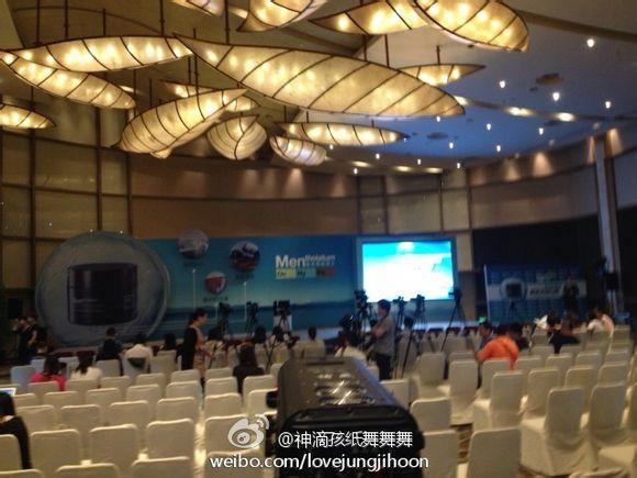 RAIN、上海メンソレータムのイベントに登場!_c0047605_14571151.jpg