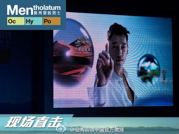 RAIN、上海メンソレータムのイベントに登場!_c0047605_15145335.jpg