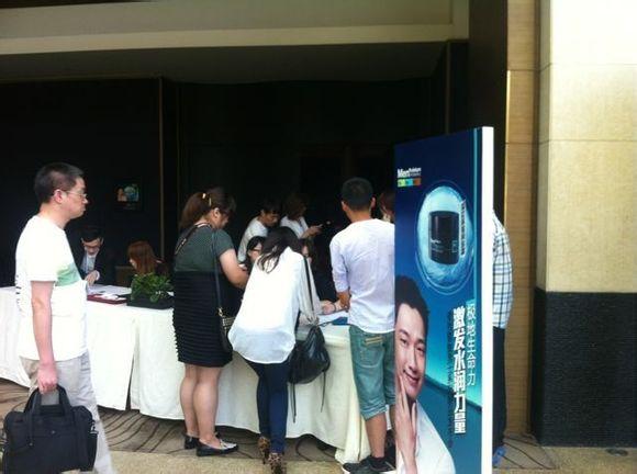RAIN、上海メンソレータムのイベントに登場!_c0047605_1517327.jpg