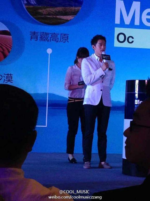RAIN、上海メンソレータムのイベントに登場!_c0047605_15262773.jpg