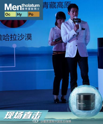RAIN、上海メンソレータムのイベントに登場!_c0047605_1533183.jpg