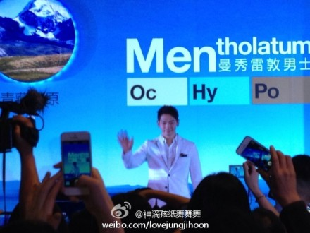 RAIN、上海メンソレータムのイベントに登場!_c0047605_1623012.jpg