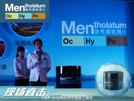 RAIN、上海メンソレータムのイベントに登場!_c0047605_1623629.jpg