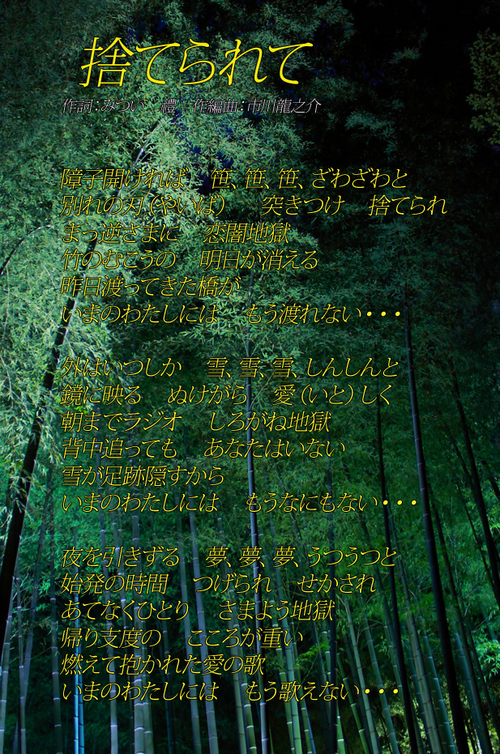 d0095910_65676.jpg