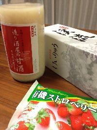 おうちで持ち寄りPartyレシピ♪ _c0007919_2011416.jpg