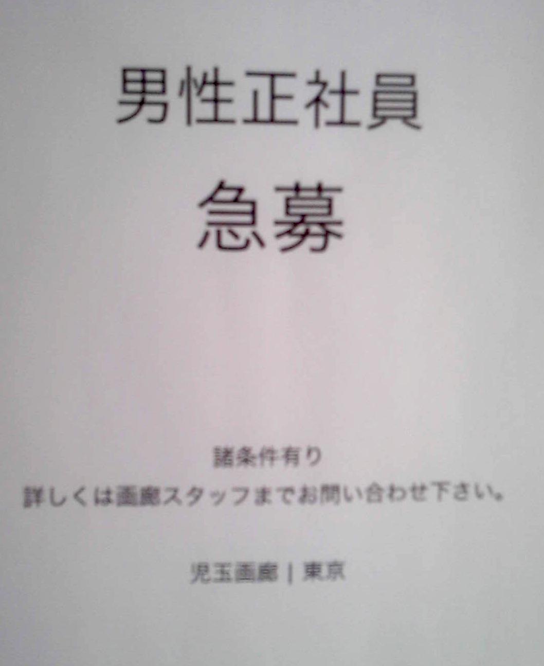b0074921_2262322.jpg