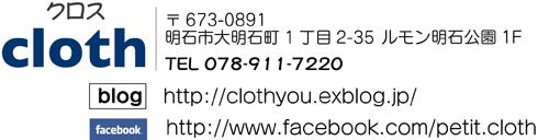 a0204524_14283434.jpg