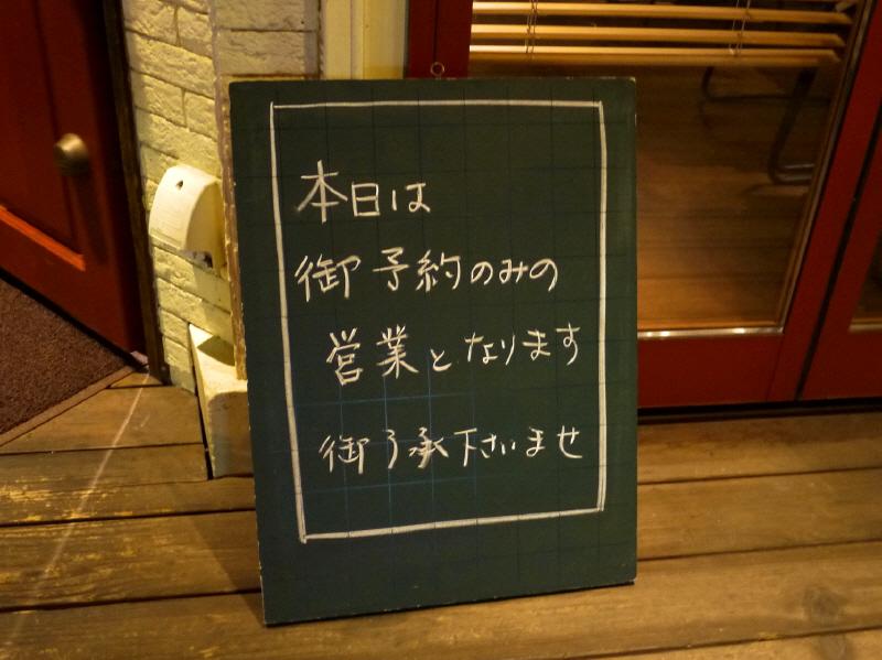 b0153224_1945740.jpg