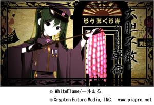 JOYSOUNDがボカロ配信3,000曲を突破!「千本桜」オリジナル映像も配信開始_e0025035_11132227.jpg
