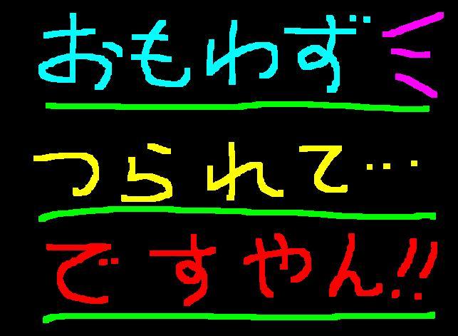 f0056935_2013566.jpg