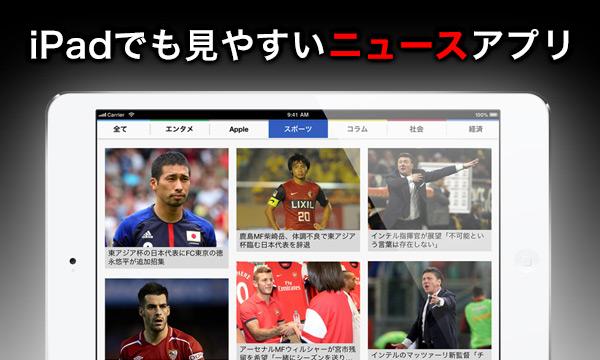 【CPI全公開】Facebook AD for エキサイトニュースアプリ(iOS)の効果やいかに!_f0249338_2023326.jpg