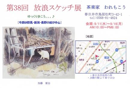 f0202151_1930185.jpg