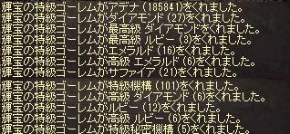 a0314557_111596.jpg