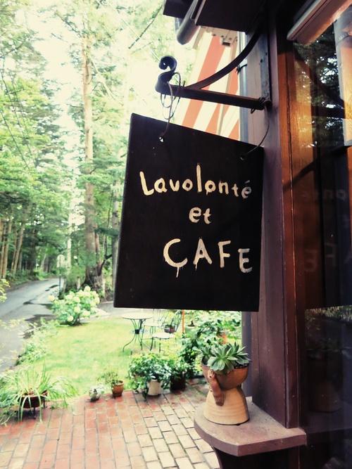 秋めいてきました♪ art・craft+cottage+cafe La Volonte_f0236260_15564654.jpg