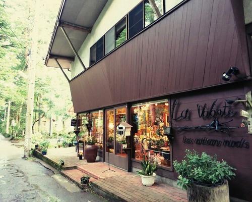 秋めいてきました♪ art・craft+cottage+cafe La Volonte_f0236260_1557114.jpg