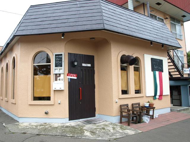 イタリア料理 トラットリア イル デルフィーノ_d0153062_8472060.jpg