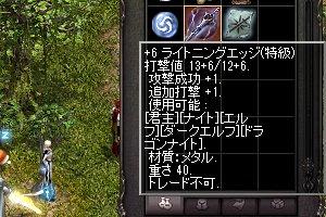 b0048563_17515317.jpg