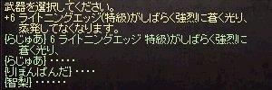 b0048563_1752461.jpg