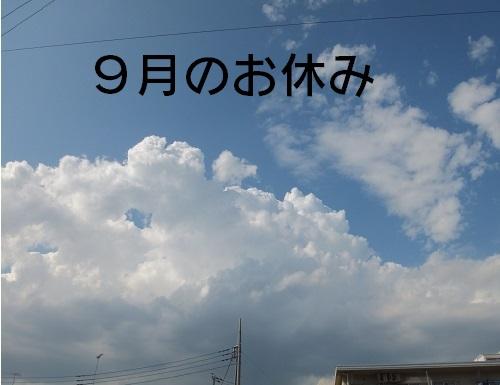a0271668_926202.jpg