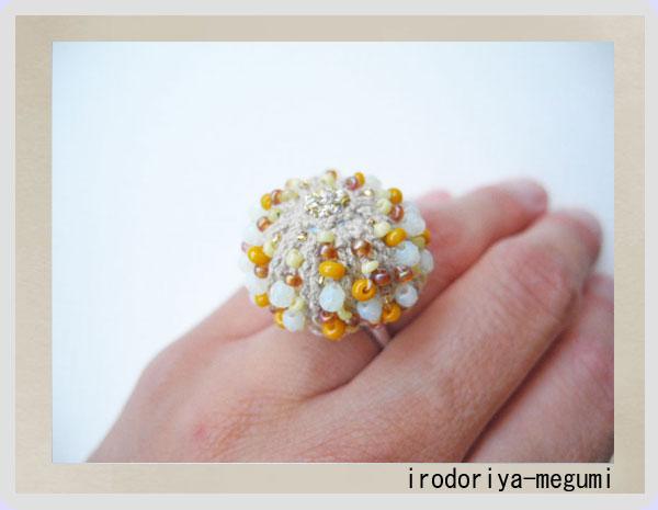 ◆「野菊のリング」◆_e0278869_23231887.jpg