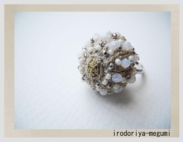 ◆「野菊のリング」◆_e0278869_23323488.jpg