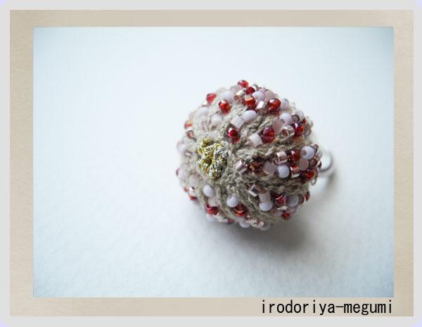 ◆「野菊のリング」◆_e0278869_2336277.jpg