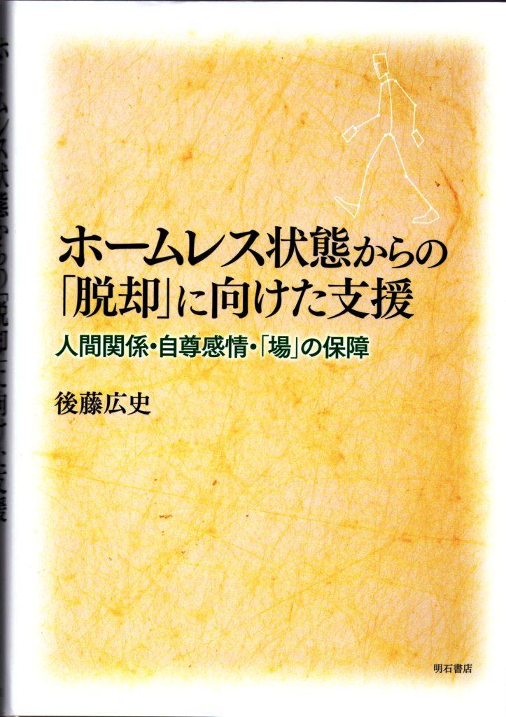 f0021370_1644945.jpg