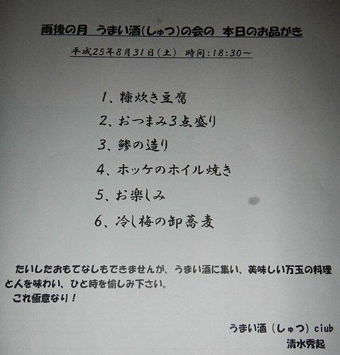 b0154584_742342.jpg