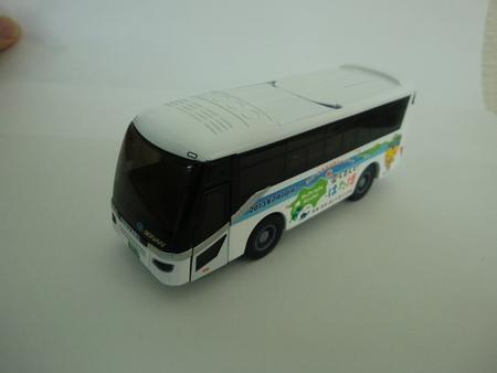 ○高知西南交通サウンドバス 限定発売中!_f0111289_2221668.jpg
