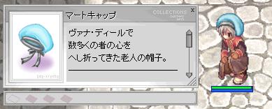 d0041396_1963037.png