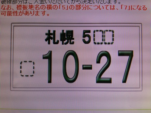 b0127002_19195632.jpg