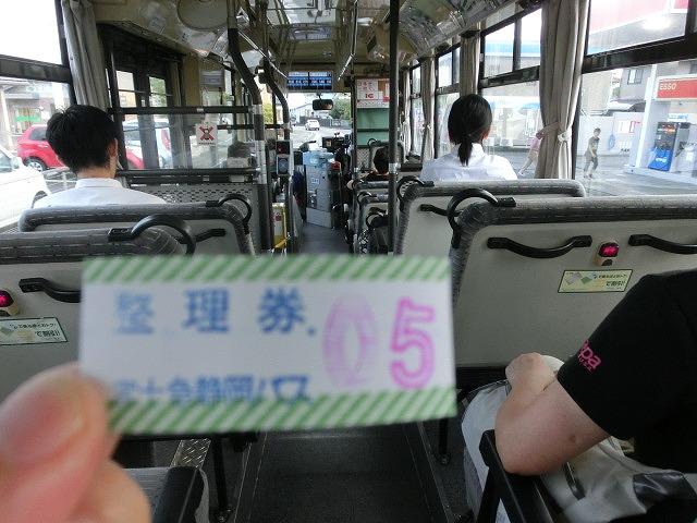 久しぶりの路線バス 乗り継ぎ割引は?_f0141310_7172338.jpg