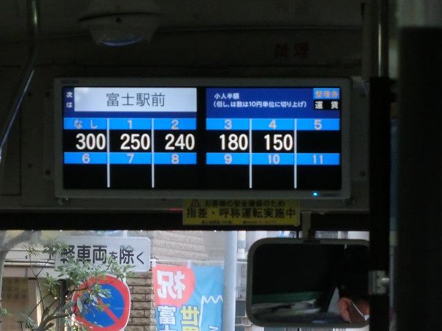 久しぶりの路線バス 乗り継ぎ割引は?_f0141310_7175252.jpg