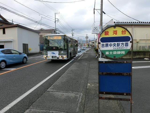 久しぶりの路線バス 乗り継ぎ割引は?_f0141310_717780.jpg