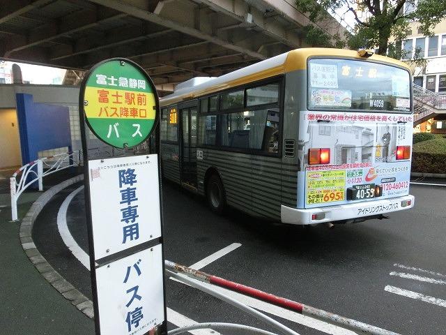 久しぶりの路線バス 乗り継ぎ割引は?_f0141310_718685.jpg