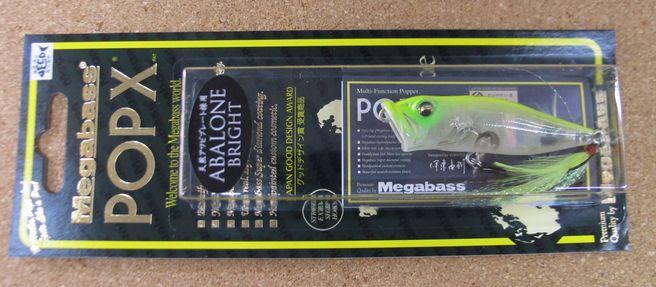 メガバス POP-X アバロン New 5色入荷_a0153216_12314567.jpg