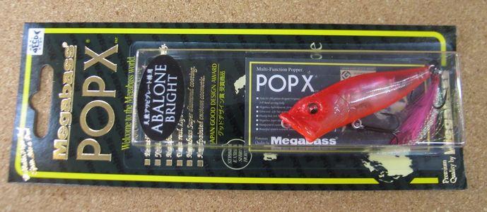 メガバス POP-X アバロン New 5色入荷_a0153216_1232138.jpg
