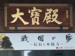 京都旅行!_c0140516_14581860.jpg