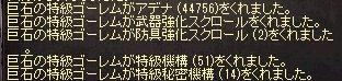 f0101117_19463381.jpg