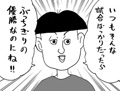 f0105741_16525615.jpg