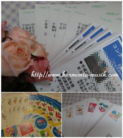 ☆ポストカード作り_d0165645_13101144.jpg