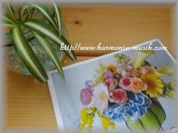☆ポストカード作り_d0165645_1381691.jpg