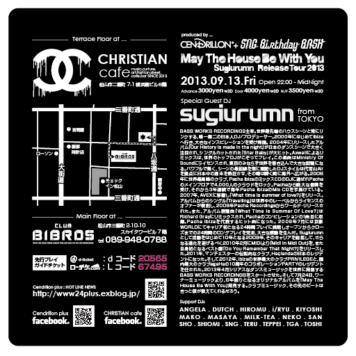 "Sugiurumn""May The House Be With You""Release Tour×SNG Birthday Bash!!!_f0148146_1119480.jpg"